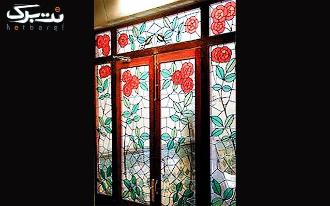 آموزش نقاشی روی شیشه در مجموعه شهربانو