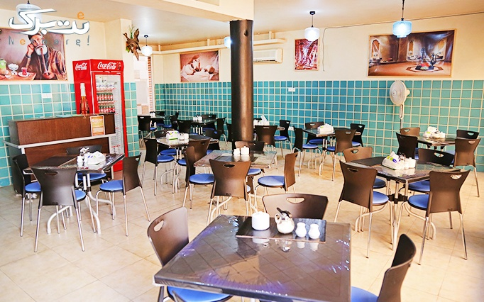 رستوران چایی شیرین با منوی باز ایرانی