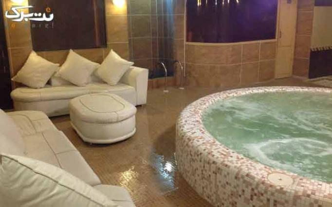 سونا و جکوزی هتل آرین شیراز