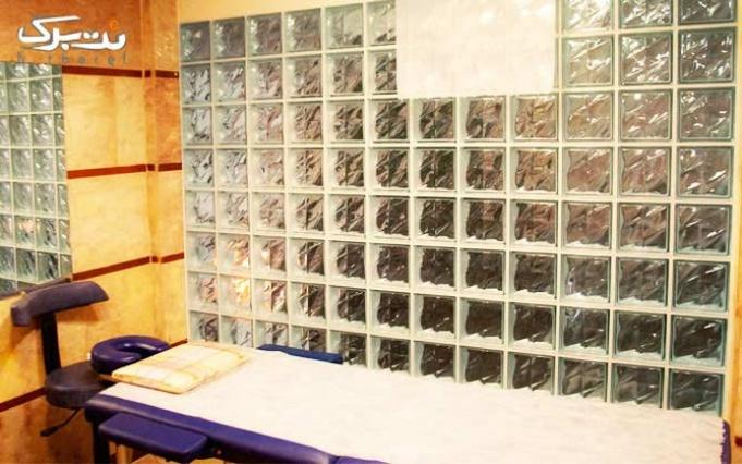 ماساژ یومی هو ژاپنی یا تایلندی در آندیا