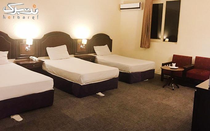 سوئیت دو خوابه 4 تخته دریا هتل بزرگ ارم
