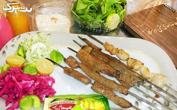 غذای سنتی درستکار با منوی جگر و پاچین