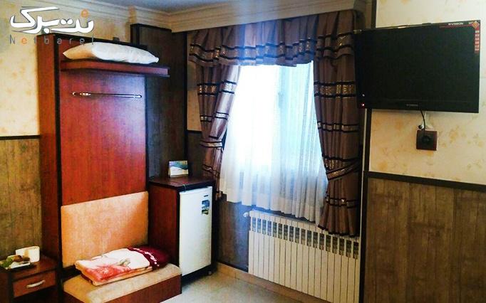 اقامت در هتل آپارتمان فیروزکوهی