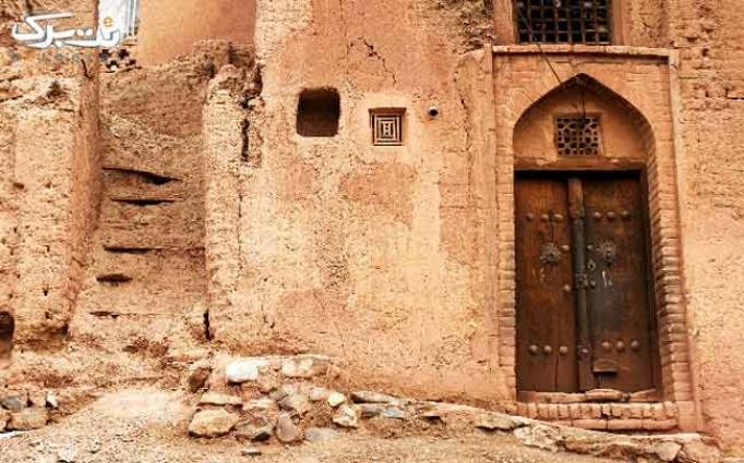 سفر یک روزه به روستای سرخ ابیانه و صحبت به زبان انگلیسی با ژیوار