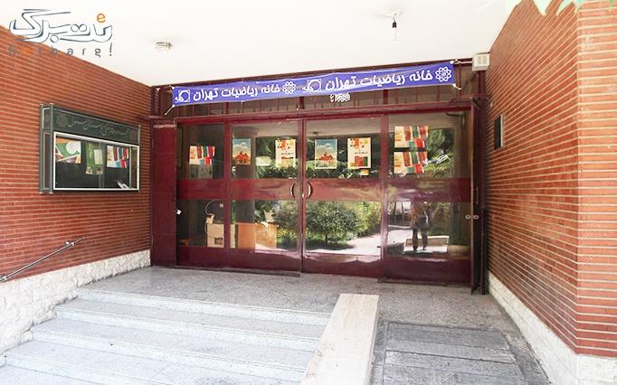بوردگیم و بازی های استراتژیک در خانه ریاضیات تهران (باشگاه بازیک)