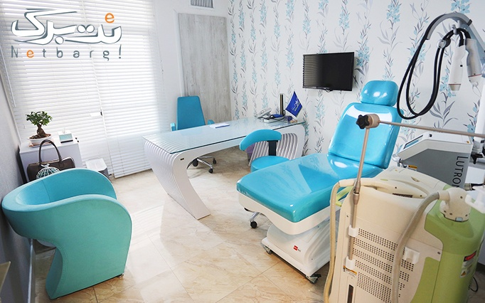پکیج 3:لیزر الکساندرایت ویژه کل بدن در مطب دکتر تاجیک