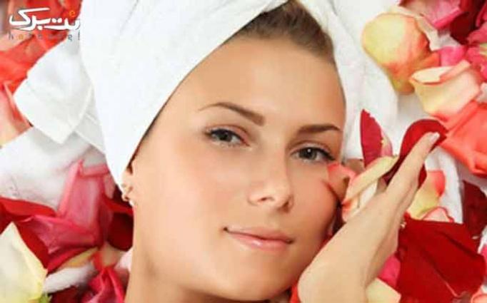 پوست با طراوت و زیبا با پاکسازی کلینیک سیب سبز