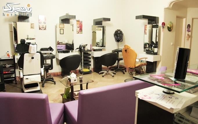 رنگ مو ،مش فویلی در آرایشگاه سانی