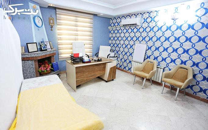 دستمزد تزریق بوتاکس دیسپورت در مطب آقای دکتر خلج