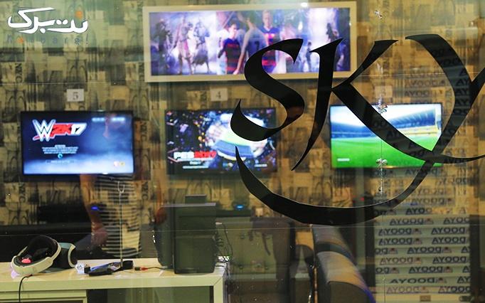 پکیج 2: یک ساعت بازی VR در گیم نت اسکای