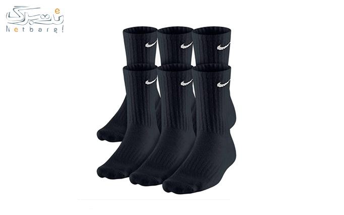 جوراب Nike اورجینال در پک6 تایی  در سه سایز مختلف از صدرا اسپرت