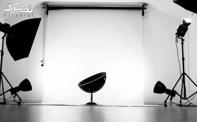 عکسبرداری و چاپ عکس در آتلیه آفرینش