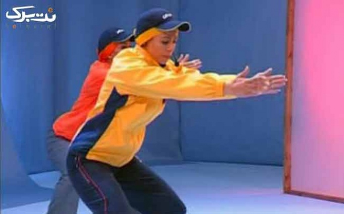 تناسب اندام  با ورزش ایروبیک پیشرفته در تگین