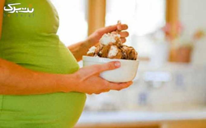 مشاوره و معاینه تعیین جنسیت قبل از بارداری