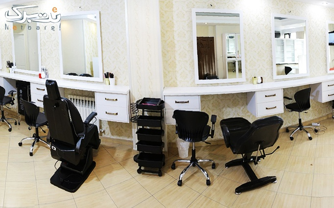 هایلایت فویلی در آرایشگاه آلاچیق
