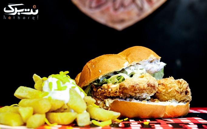مستر بوفالو با منوی باز ساندویچ های آمریکایی