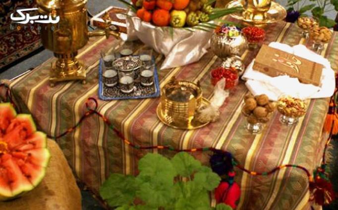 عکاسی و چاپ عکس در آتلیه یاقوت