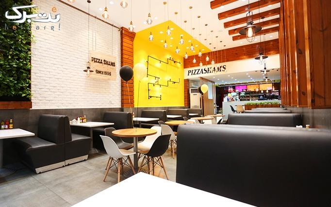 پیتزا شمس با منو باز پیتزا آمریکایی، مرغ سوخاری و ساندویچ