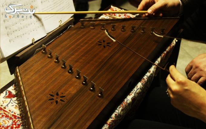نوای دلنشین ساز در آموزشگاه موسیقی هم نوا
