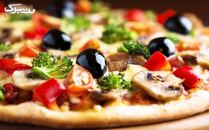 منوی باز پیتزا و برگر در فست فود سیلوانا