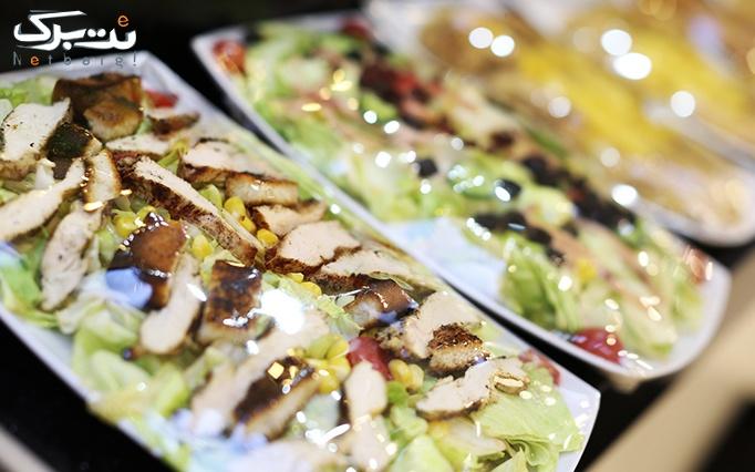 منوی باز رستوران کرگ در فودکورت تیراژه 2