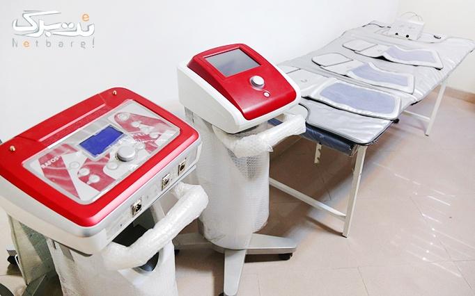 میکرودرم و rf صورت در مطب خانم دکتر سمیع زاده