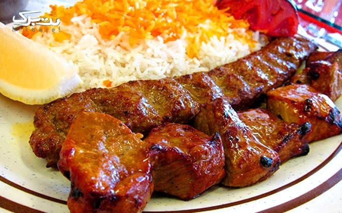 منوی باز غذای ایرانی تا سقف 30,000 تومان