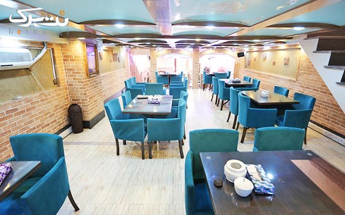 کافه سنتی الماس با سرویس دیزی و چای سنتی