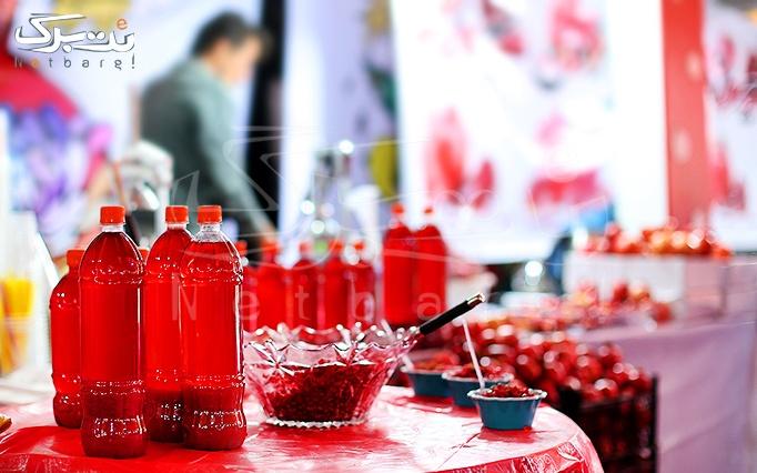 بازدید از اولین جشنواره انار و گل های داوودی