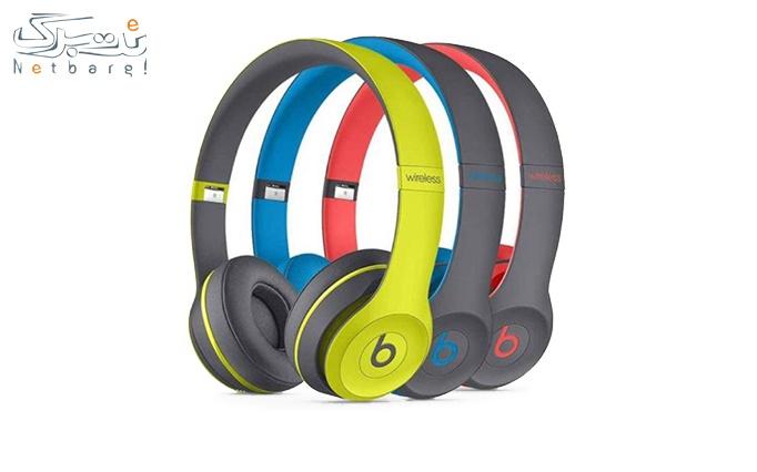 هدست طرح بیتس Beats Hedset مدل TM019از فروشگاه تاچ ورلد