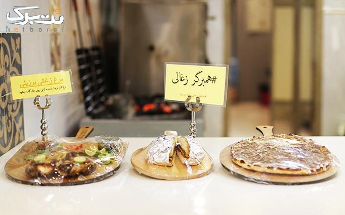 خوراک و چلو خورشت های لذیذ در رستوران مزه تیراژه 2