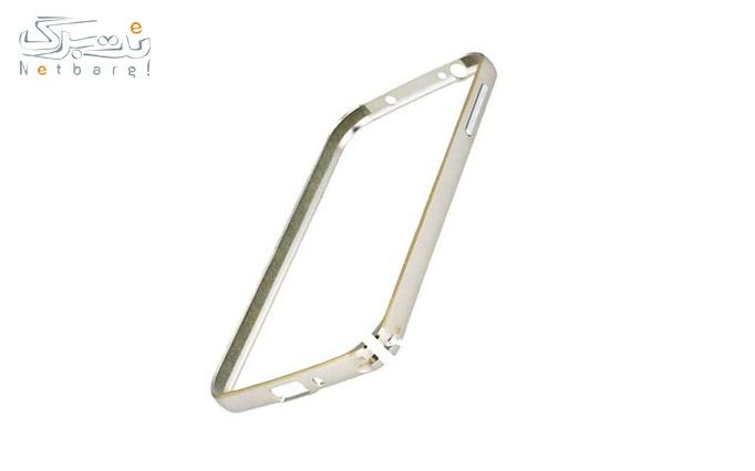 بامپر آلومینیومی تمامی گوشی ها از فروشگاه ایران اکسسوری