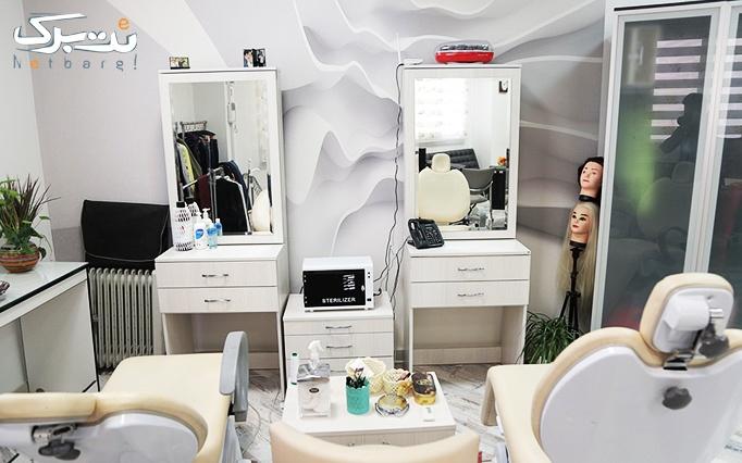کوتاهی و اصلاح ابرو در آرایشگاه الی بیوتی