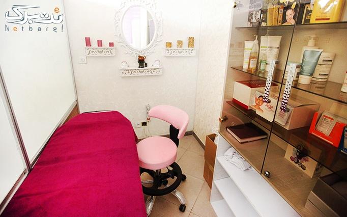 لیزر Elight -SHR در مطب خانم دکتر محمودی