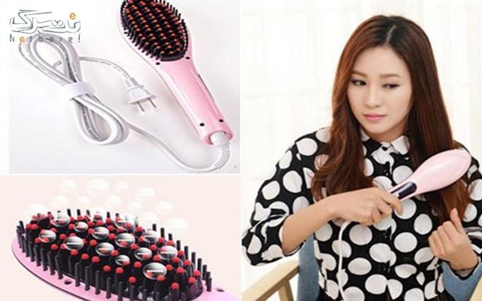 برس حرارتی برقی Fast Hair Straightenerاز فروشگاه بادنیا