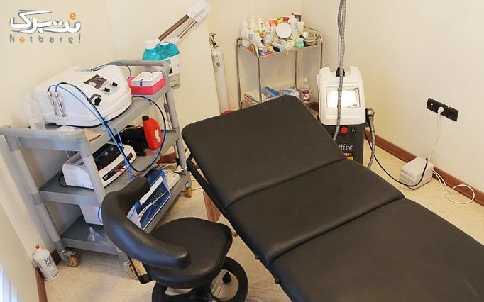 RF جوانسازی در مطب دکتر هوشنگ پور