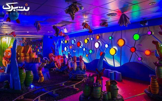 جشنواره روز جهانی کودک در سرزمین عجایب