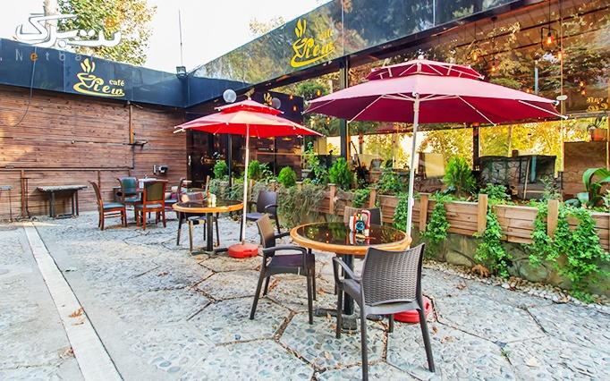 کافه رستوران ویو در مجموعه جماران با منوی باز
