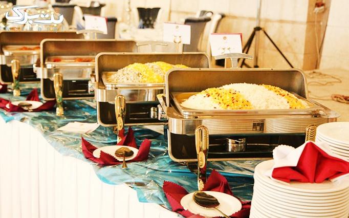 رستوران معین درباری vip پنج ستاره با سورپرایزیی ویژه با منو انواع غذاهای خوشمزه ایرانی