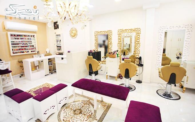 اصلاح ابرو ، کوتاهی و براشینگ مو در آرایشگاه آئینه