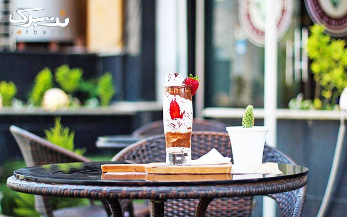کافه رستوران برلیان با منو باز کافی شاپ