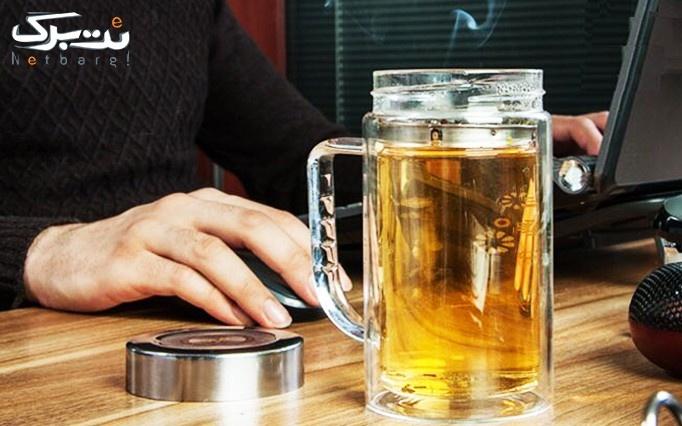 لیوان دمنوش شیشه ای دوجداره از بازرگانی کیمیا