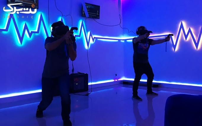 کلوپ بازی واقعیت مجازی در ایستگاه آدرنالین چیتگر
