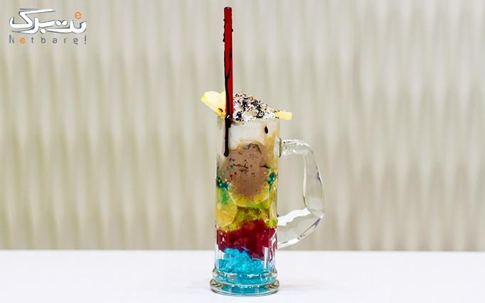 بهترین طعم های بستنی و آبمیوه در کافه گل و بلبل