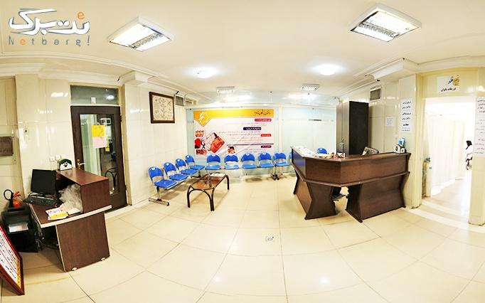 لیزر IPL موهای زائد در مطب دکتر عرب خانی