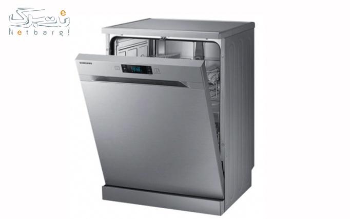 ماشین ظرفشویی D147 نقره ای از نمایندگی سامسونگ