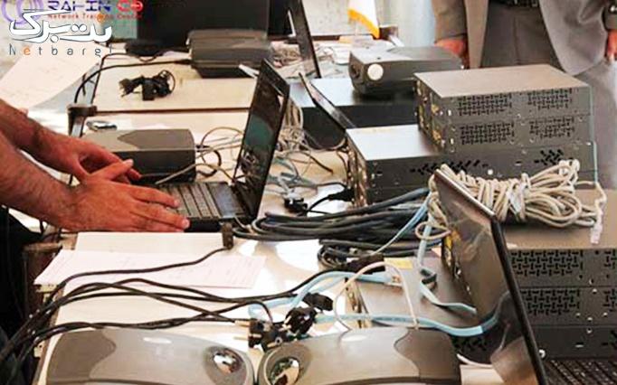 کارگاه عملی کریو در موسسه راهین سیستم