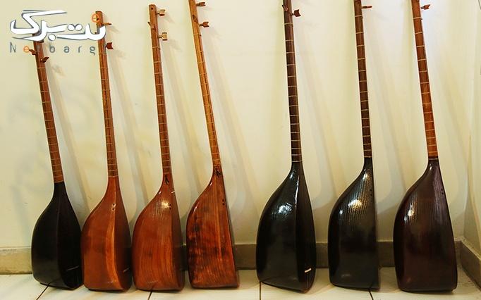 دوره آموزشی گیتار و  موسیقی کودک در آونگ
