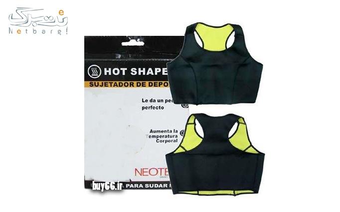 تاپ ورزشی لاغری HotShapers از بازرگانی کیمیا