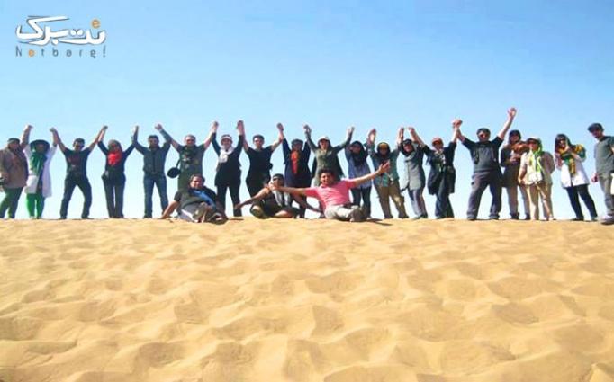 لذت سفر دو روز و نیم  به  کویر دیدنی مصر
